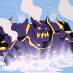 Volcanus Erupts! - Image 323 of 862