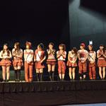 2016 Anime Matsuri Convention - Image 135 of 1274
