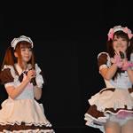 2016 Anime Matsuri Convention - Image 162 of 1274