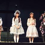 2016 Anime Matsuri Convention - Image 169 of 1274