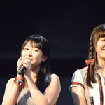 2016 Anime Matsuri Convention - Image 180 of 1274
