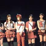 2016 Anime Matsuri Convention - Image 185 of 1274