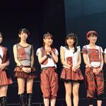 2016 Anime Matsuri Convention - Image 186 of 1274