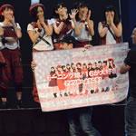 2016 Anime Matsuri Convention - Image 195 of 1274