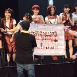 2016 Anime Matsuri Convention - Image 198 of 1274